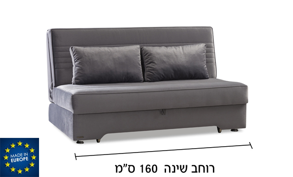 ספת אירוח דו מושבית ולנסיה נפתחת למידת שינה 160X190